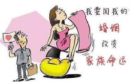 40岁南京奇葩相亲女:长江以北都是农村我不要!