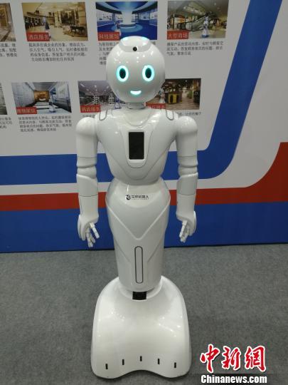 中国服务机器人产业初露端倪未来市场巨大