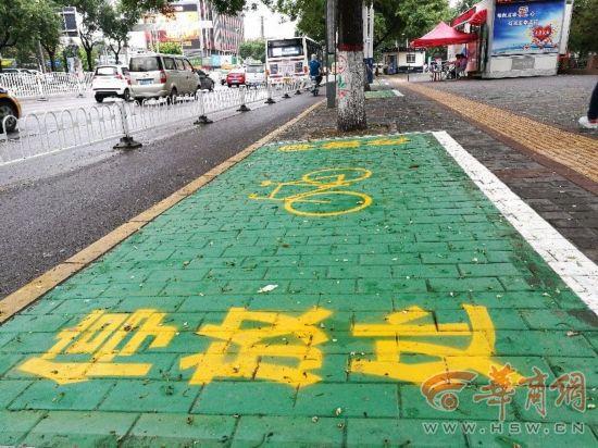 渭南城区设非机动车免费停放处 乱停乱放将受