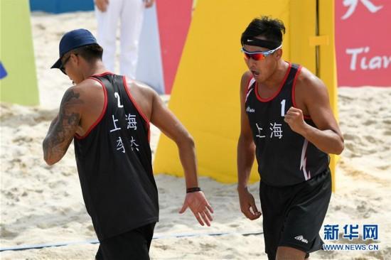 (全运会)(3)沙滩排球――男子沙滩排球小组赛:上海队胜海南队