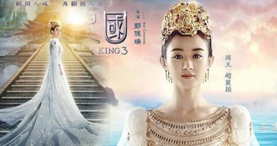赵丽颖2018六大新剧,有没有你期待的?!