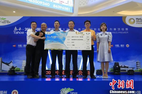 2017年中国羽毛球公开赛启动