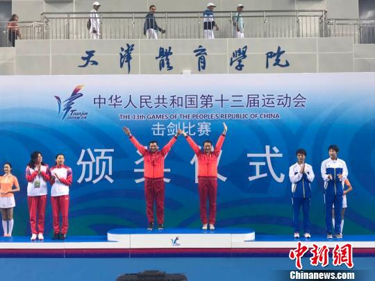 陈海威、许安琪分获全运击剑男花、女重个人赛冠军