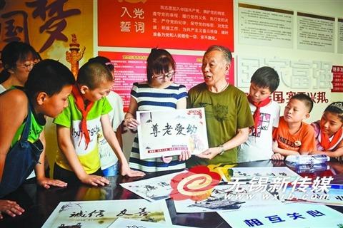 无锡81岁老党员为社区青少年上文明教育课