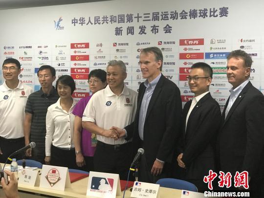 中国棒球协会与MLB美职棒大联盟续签战略合作协议