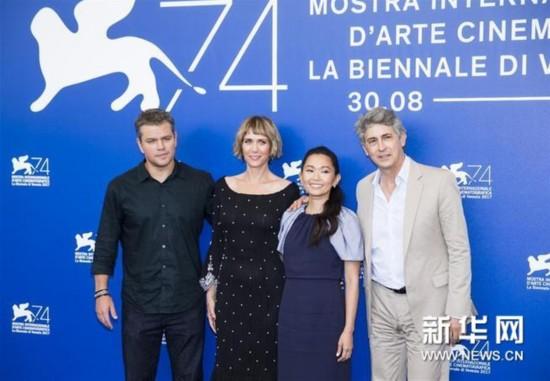 (国际)第74届威尼斯电影节开幕影片《缩身》主创亮相