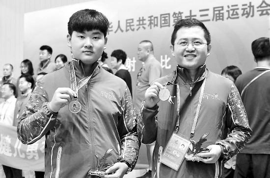 男子10米气手枪摘铜 创该项目新疆全运会历史纪录
