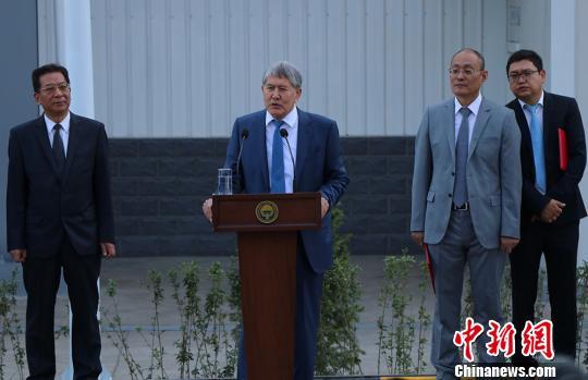 中吉两国最大能源合作项目竣工投产(图)