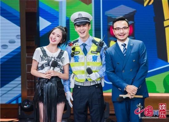 汪涵、唐艺昕、魏还最美微笑