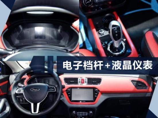 """5款国产""""电动车""""9月上市 最大续航超350km-图10"""