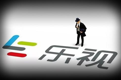 贾跃亭转让1.71亿股乐视网股份