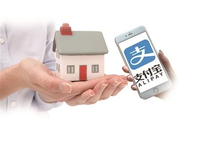 公积金网上_南京:付房租可以网上提取公积金啦!