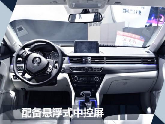 """5款国产""""电动车""""9月上市 最大续航超350km-图8"""