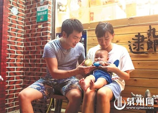 跨越海峡的爱情:台湾男孩爱上泉州女孩 为爱离开故乡