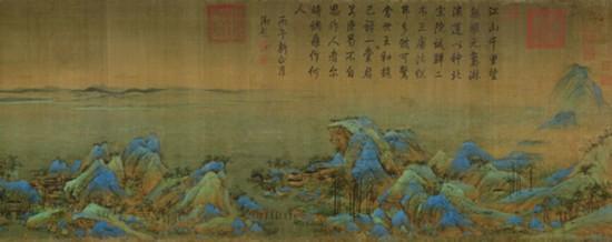 《千里江山图》卷(局部),北宋,王希孟作,绢本,设色,纵51.5cm,横1191.5cm。