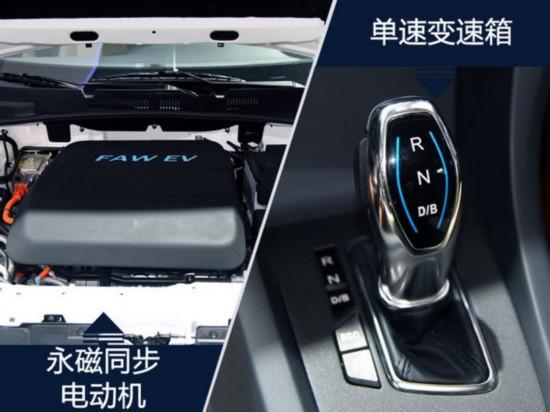 """5款国产""""电动车""""9月上市 最大续航超350km-图6"""
