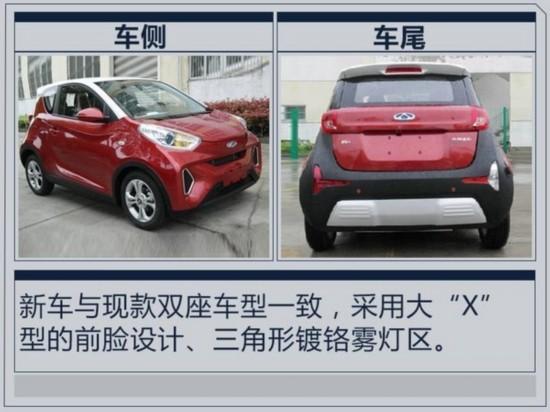 """5款国产""""电动车""""9月上市 最大续航超350km-图3"""