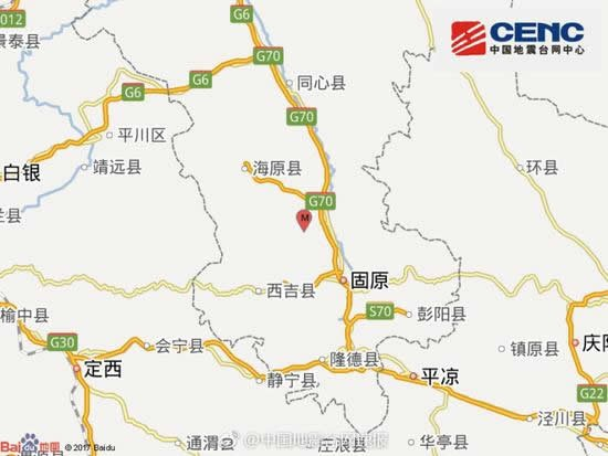 宁夏固原市原州区发生4.6级地震 震源深度10千米