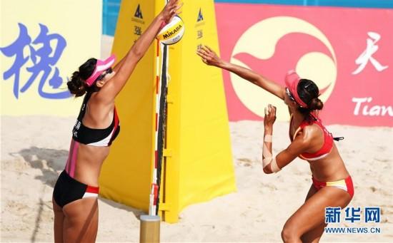 (全运会)(2)沙滩排球――女子沙滩排球:海南胜上海