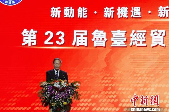 张志军:希望广大台湾同胞能搭上大陆发展的快车