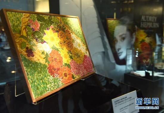 (文化)(3)奥黛丽・赫本私人珍藏首度在港展出