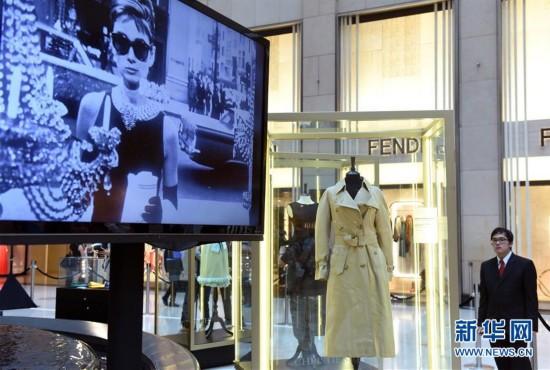 (文化)(2)奥黛丽・赫本私人珍藏首度在港展出