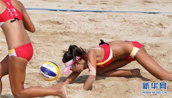 (全运会)(3)沙滩排球――女子沙滩排球:海南胜上海