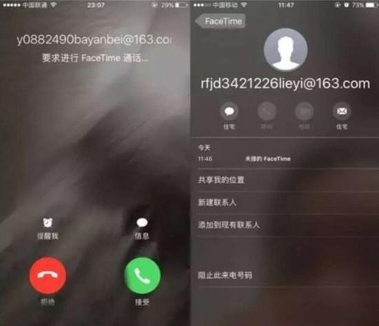 苹果新机人脸识别 陌生号码 会录制人脸视频