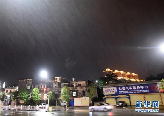 """台风""""玛娃""""登陆广东陆丰"""