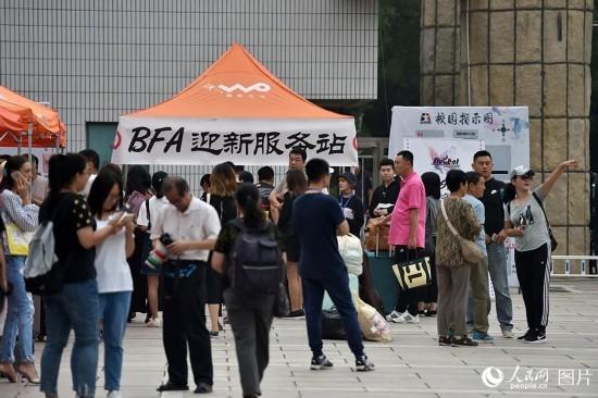 北京电影学院迎新服务站,为新生办理入学提供服务。(人民网记者 翁奇羽 摄)