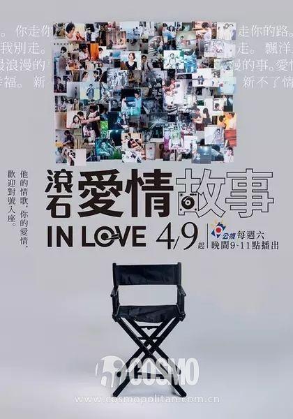 敢信?曾经台湾偶像剧的女主角们现在竟然更美了!