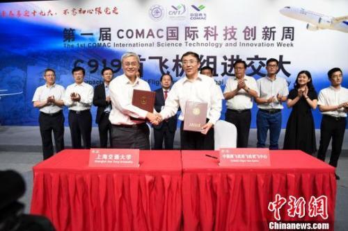 上海交大与中国商飞合作研发数字化风控平台保障试飞安全