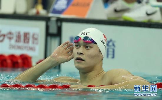 (全运会)(10)游泳――男子800米自由泳:孙杨夺冠