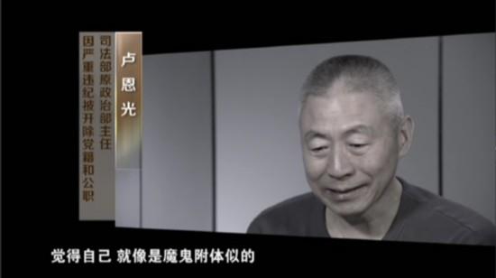 澳门首家线上赌博:专题片《巡视利剑》7日起播出20名落马老虎将现身说法