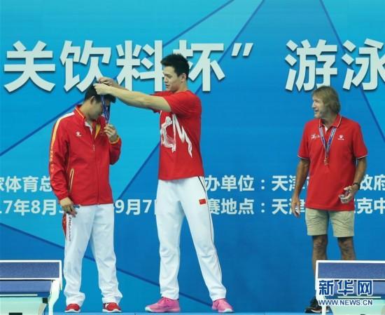 (全运会・领奖台)(6)游泳――男子800米自由泳颁奖仪式