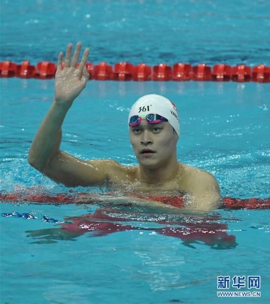 (全运会)(1)游泳――男子800米自由泳:孙杨夺冠