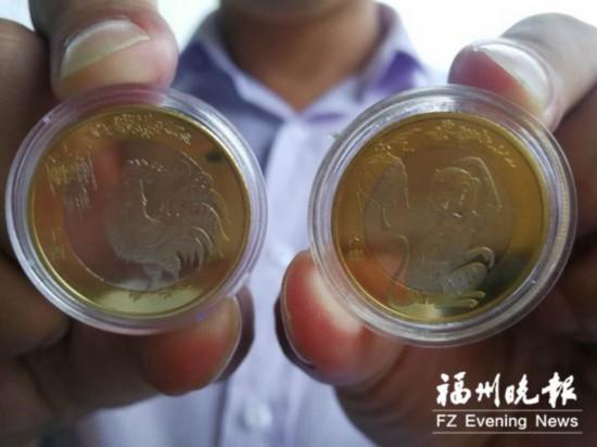 受发行量大和市场影响 榕生肖纪念币价格跌四成