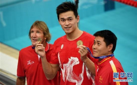 (全运会・领奖台)(7)游泳――男子800米自由泳颁奖仪式