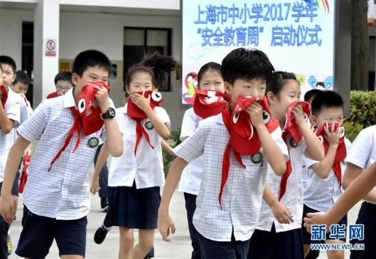 """(社会)(1)上海开展新学年""""安全教育周""""活动"""