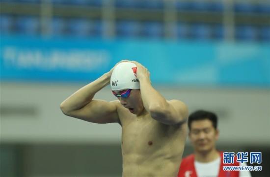 (全运会)(23)游泳――男子800米自由泳:孙杨夺冠