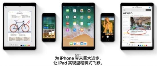 四条iPhone8的必知真相 靠这些改变世界