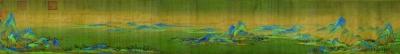 王希孟的《千里江山图》