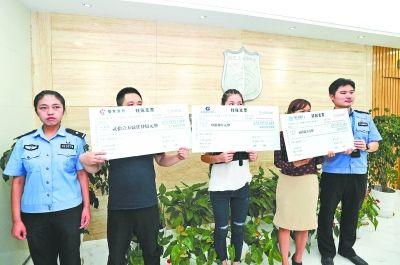 武汉警方集中返还被骗资金538万
