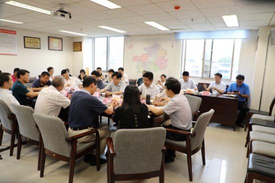 省委第四巡视组对省移民局巡视整改专项检查意见反馈会议现场.JPG