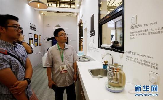 (服务)(1)2017上海国际智能家居展览会举行