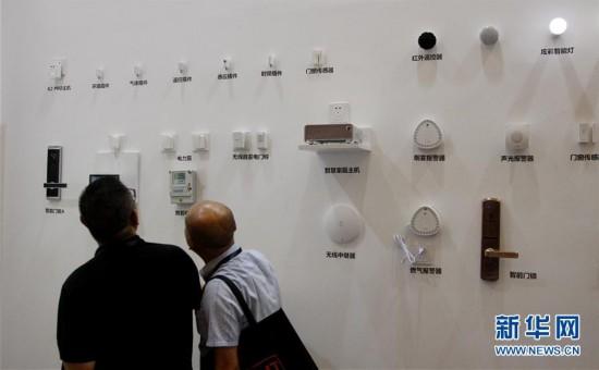 (服务)(2)2017上海国际智能家居展览会举行