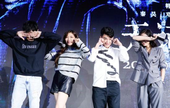 《无证之罪》开播 韩三平首次监制网剧