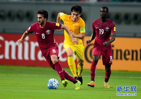 国足2-1逆转卡塔尔 无缘2018年世界杯(组图)--