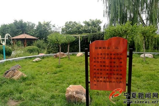 二道沟村:特色产业发展让万年岩画散发活力