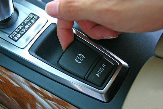 科普:电子手刹和电子驻车是什么鬼?究竟有何用处?